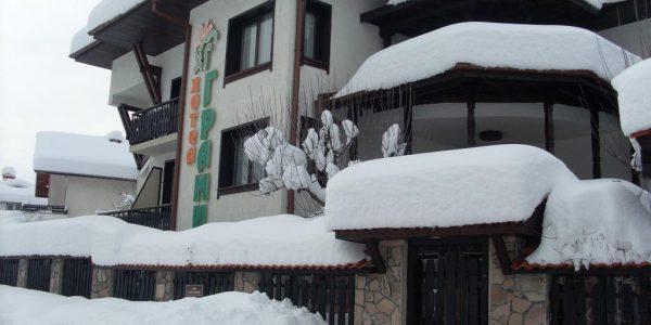4709894-1-hotel-grami-bansko-1-