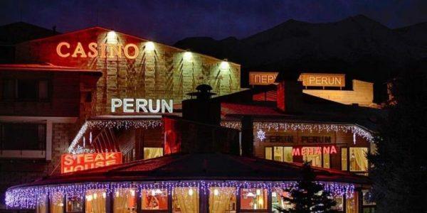 Hotel-Perun-Platinum-Casino-Bansko-photos-Exterior